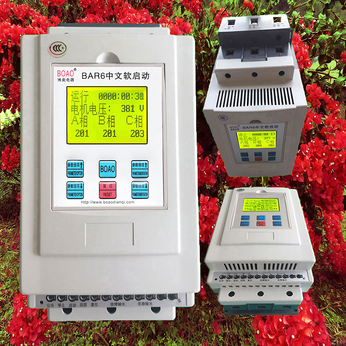 桂林软启动器300KW厂家电话-桂林软启动器220KW厂家电话