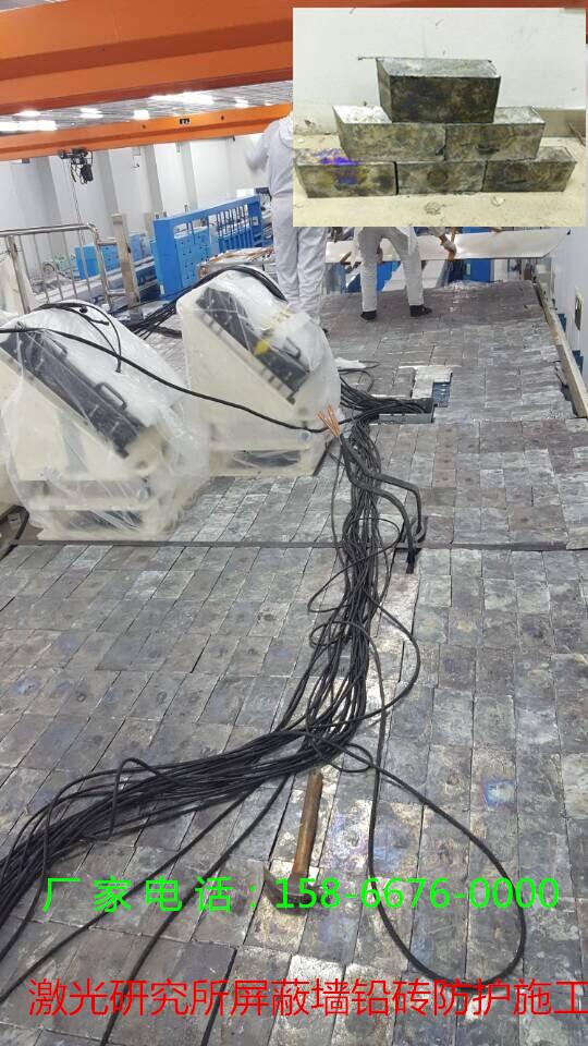 阿勒泰专业承接射线防护工程