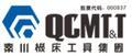 秦川机床工具集团