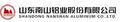 山東南山鋁業股份有限公司