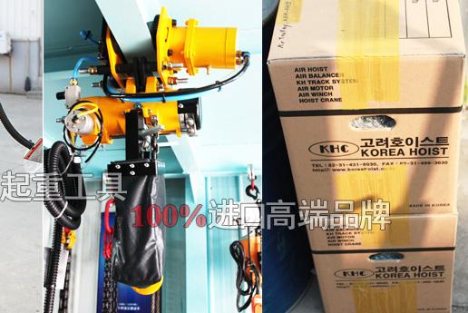韩国KHC气动葫芦 KA1S-050环链气动葫芦 500KG气动葫芦