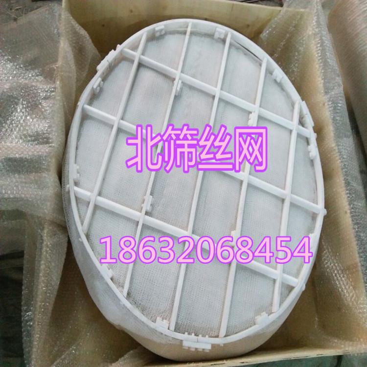 优质丝网除沫器尽在北筛丝网厂