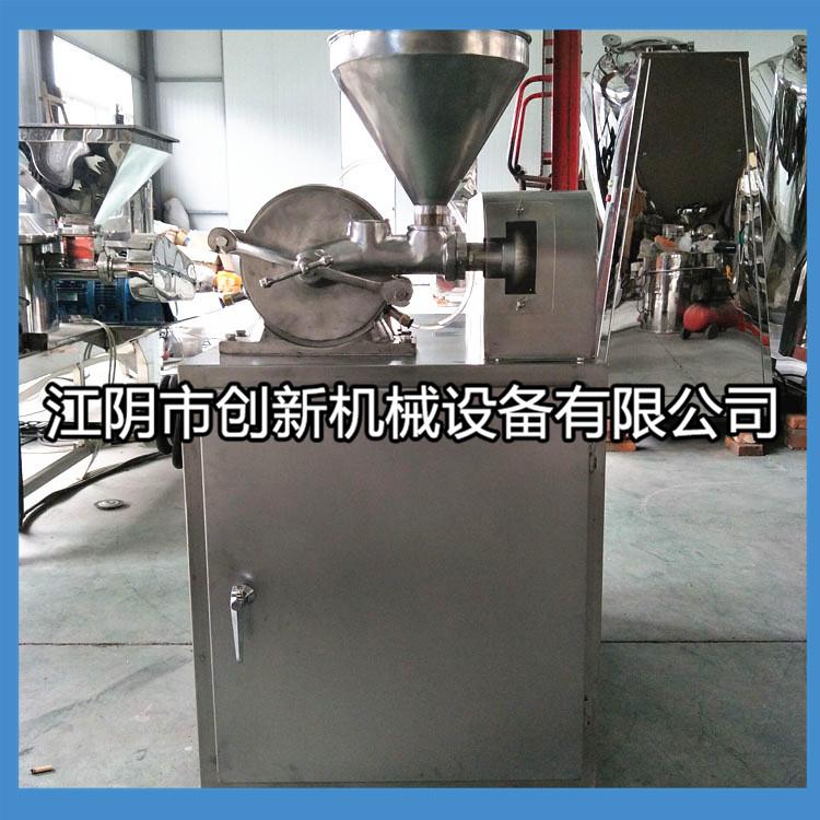 180B微粉碎机 白砂糖粉碎机 江阴创新机械设备