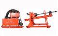 重慶鋒蘭礦山機械制造有限公司