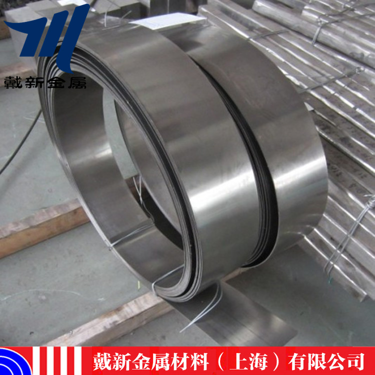 GH2038高温合金管材合金状态 硬态 软态