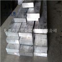 高硬度7050铝合金 7050铝板供应商