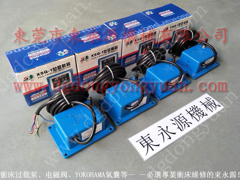 协易二手进口压力机,可调式自动喷油机|购现货选东永源