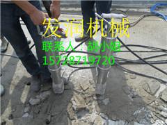 大型岩石液压劈裂棒大面积开采矿山专用