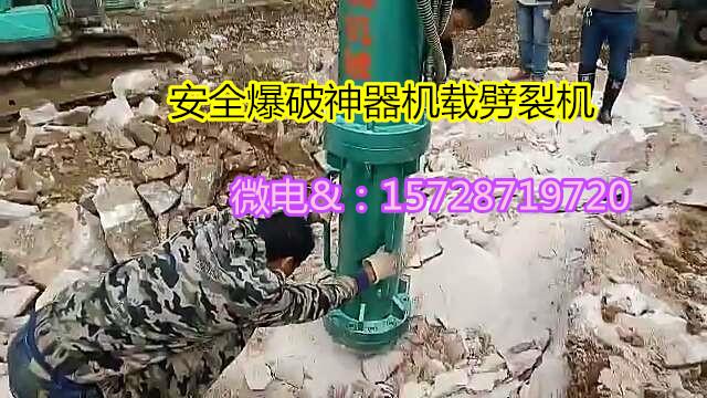 无声液压快速开挖分裂岩石设备劈裂机