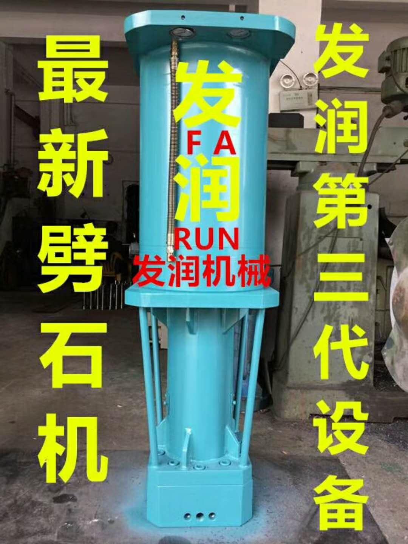 贵州遵义替代人工开采矿山设备岩石劈裂机