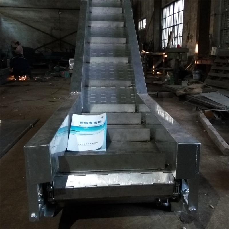 不銹鋼鏈板輸送機哪里有生產的?廠家價格是多少?