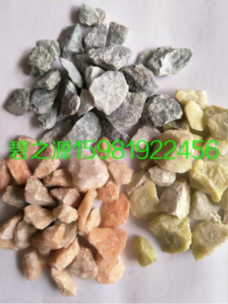 武威彩色水磨石子性价比高现货供应