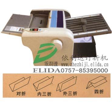 珠海小型折页机|广州LED照明灯饰台式折纸机效果好