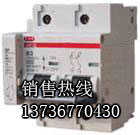 齐齐哈尔GMT32-B32/1P 32A+OF+OF+SD(端子断路器)