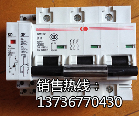 渭南GMT32-B3/2P 3A+OF+OF+SD(PT断路器)