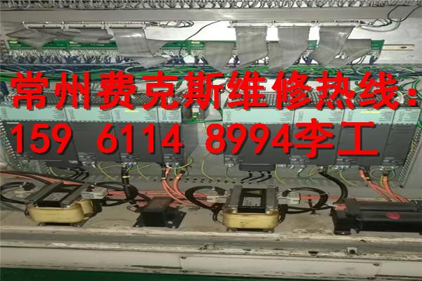 南京YASKAWA安川伺服电机 |伺服驱动器维修坏了哪里可以维修