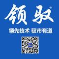 广东领驭能源科技有限公司