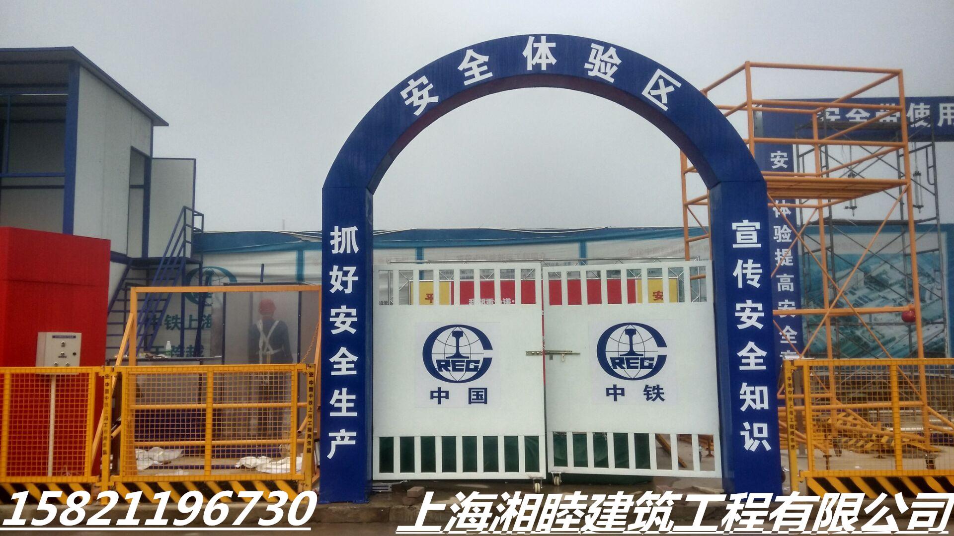 湖北省消防灭火体验馆区