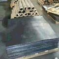 山东银圣金属材料有限公司