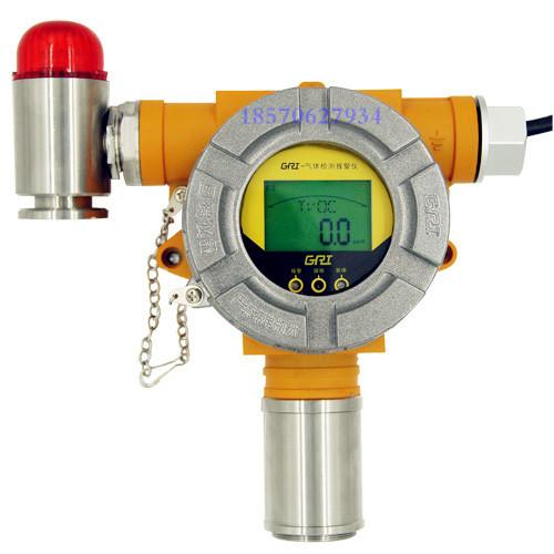 智能型固定式一氧化氮气体检测报警器