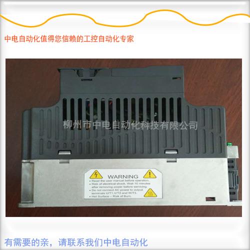 台达代理台达变频器VFD007E21A 750W 三相220V
