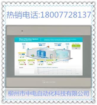 MT8071IE威纶触摸屏7寸带以太网口威纶一级代理