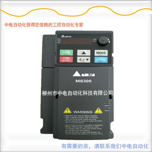 台达变频器MS系列0.4kw 230V单相VFD2A8MS21ANSAA台达代理