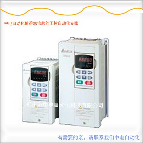 台达变频器EL系列 0.75kw 单相VFD007EL21A台达代理
