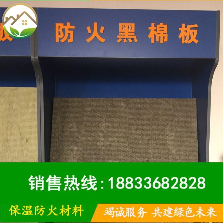 专业生产高密度岩棉板厂家经销商