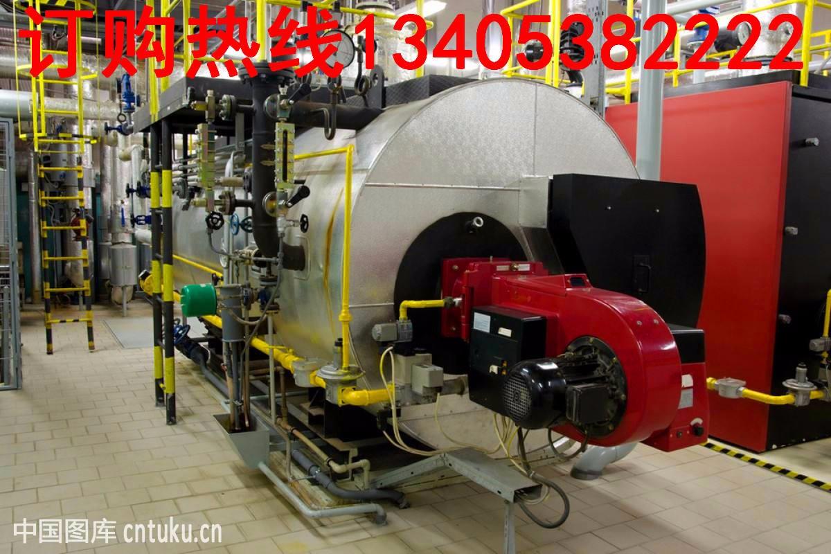 兖州天然气锅炉6吨