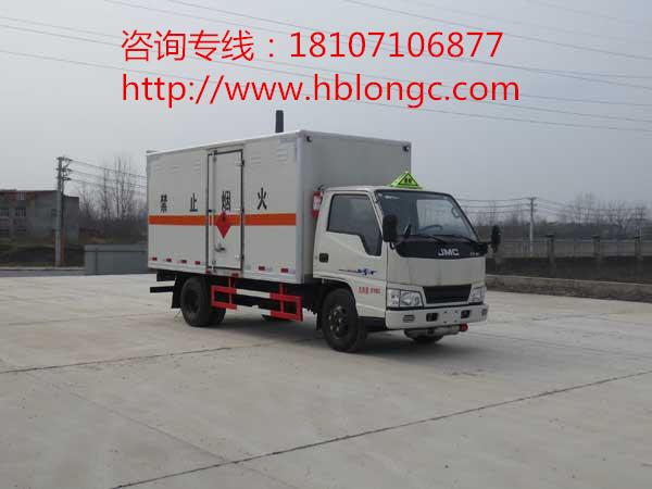 临夏江铃1.4吨易燃气体厢式运输车实用性强