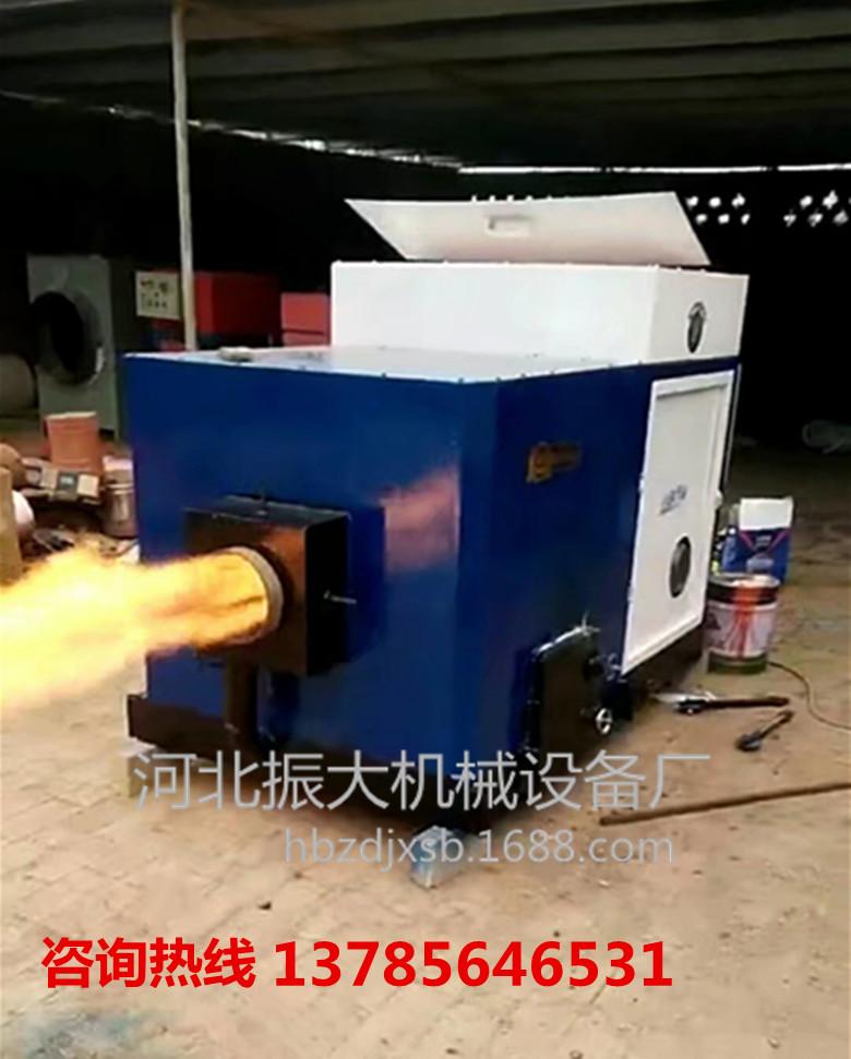 【生物质燃烧机】振大_生物质燃烧机价格品牌/图片/价格