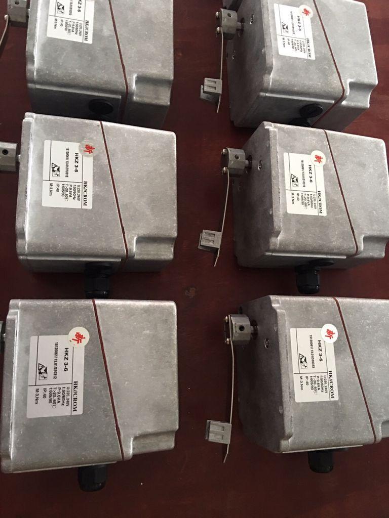 电动执行器HKZ3-3