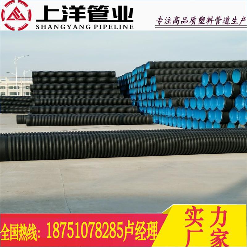 扬州HDPE双壁波纹管 dn300/500/800PE双壁波纹管厂家 镇江pe排