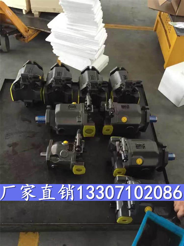 液压柱塞泵13MYCY-Y160L-6