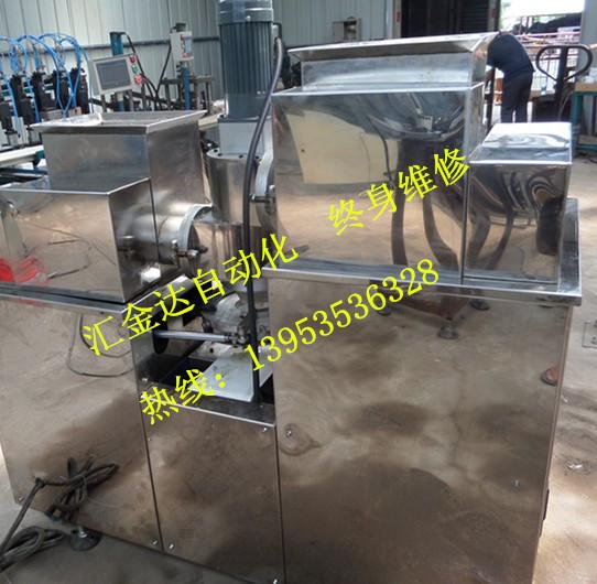 南京江宁区全自动酥饼机厂家供应