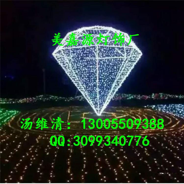 LED街道景光燈,夢幻燈光節造型燈