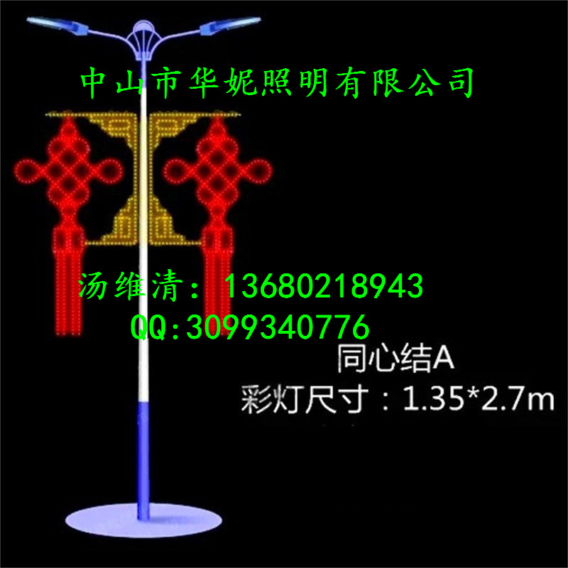 LED路燈桿造型燈,政府工程,政府亮化,春節亮化