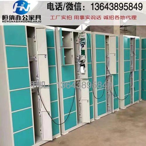 桓台县12门电子储物柜多少钱