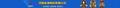 河南金港電機有限公司