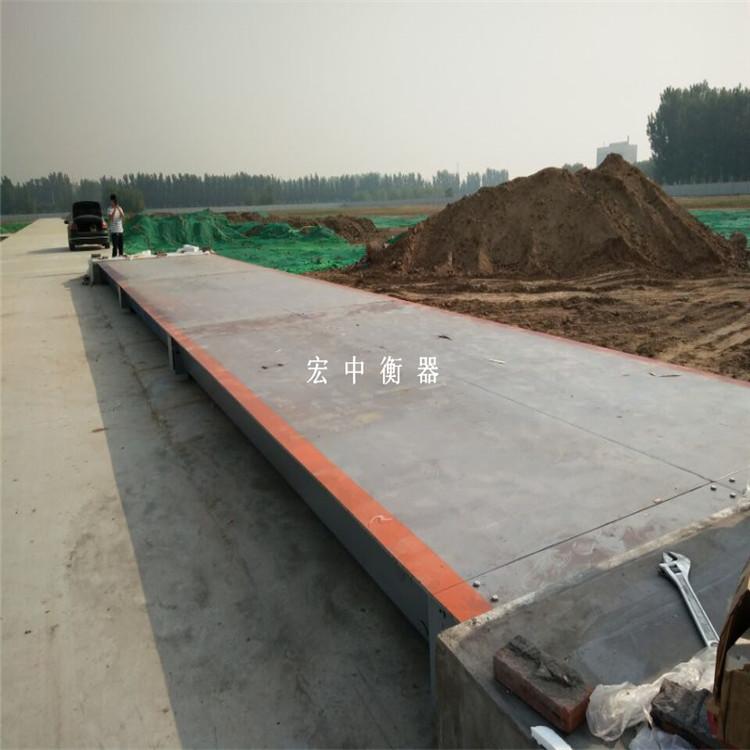 河北邯郸市120吨电子地磅粮食过磅