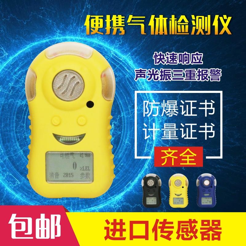 包邮新款防爆型手持式便携一氧化碳CO气体检测仪终身维护正品