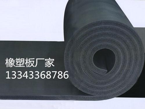 河北华美橡塑板厂家