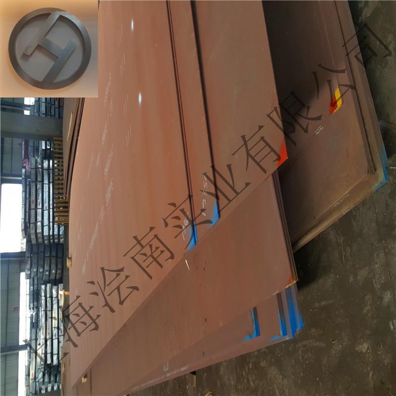 SA387GR11CL2合金鋼