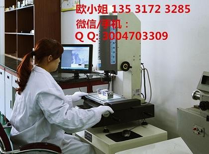 深圳坪山儀器計量--專業校正服務單位