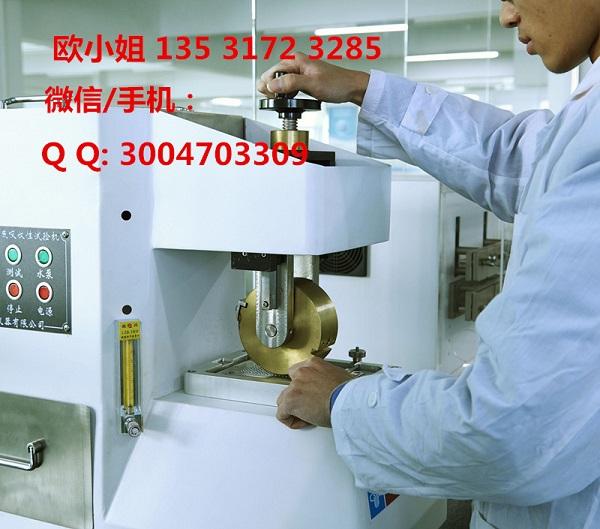 深圳龙华仪器检测--专业校正服务单位