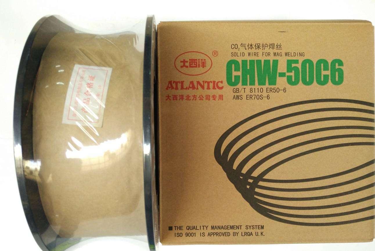 大西洋CO2气体保护实芯焊丝