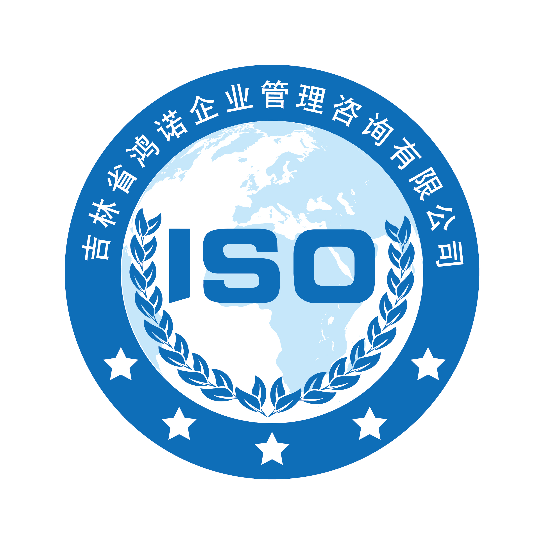 iso9001认证质量体系认证_iso9001认证质量管理体系