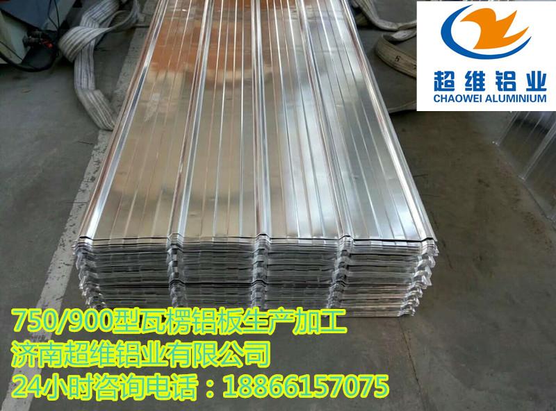 临沂模具铝板铝排生产,定尺锯切模具合金铝板生产,导电铝排生产