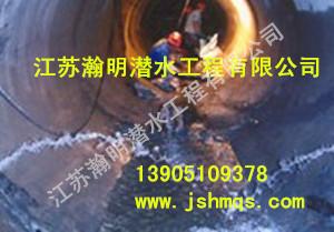 连云港市水下堵漏封堵带水堵漏公司